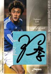 2008 日本代表スペシャルエディション直筆サインカード 38/40李忠成