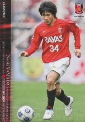 2009 Jリーグチームメモラビリア 浦和レッズルーキーカード山田直輝