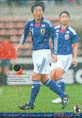 なでしこJAPANカードをお探しなら!(祝!ワールドカップ優勝) 矢野喬子 09/10 日本代表スペシャ...