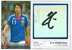 サッカーカードをお探しなら!香川真司 サッカーカード 2010-11日本代表 スペシャルエディショ...