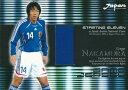 中村憲剛 サッカーカード 2007 サッカー日本代表 SE ジャージカード