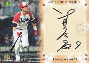 プロ野球カード【新井 宏昌】2009 プロ野球OBクラブオフィシャルカードセット 直筆サインカー...