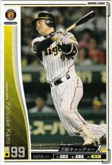 プロ野球オーナーズリーグをお探しなら!プロ野球カード【狩野恵輔】2010 オーナーズリーグ 01 ...