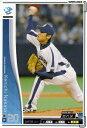 プロ野球カード【中田賢一】2010 オーナーズリーグ 01 ノーマル白 中日ドラゴンズ