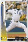プロ野球カード【小林太志】2010 オーナーズリーグ 01 ノーマル白 横浜ベイスターズ