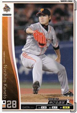 プロ野球カード【金刃憲人】2010 オーナーズリーグ 02 ノーマル白 読売ジャイアンツ