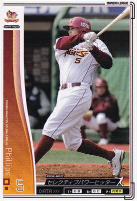 プロ野球カード 【フィリップス】2010 オーナーズリーグ 02 ノーマル白 東北楽天ゴールデンイーグルス