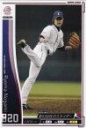 プロ野球カード 【野上亮磨】 2010 オーナーズリーグ 02 ノーマル白 埼玉西武ライオンズ