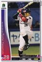 プロ野球オーナーズリーグをお探しなら!プロ野球カード 【川本良平】 2010 オーナーズリーグ 0...