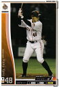 プロ野球カード【矢野謙次】2010 オーナーズリーグ 03 ノーマル白 読売ジャイアンツ