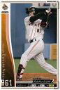 プロ野球カード 【中井大介】 2010 オーナーズリーグ 03 ノーマル白 読売ジャイアンツ