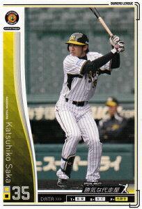 プロ野球オーナーズリーグをお探しなら!プロ野球カード 【坂克彦】 2010 オーナーズリーグ 03 ...