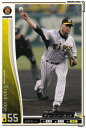 プロ野球オーナーズリーグをお探しなら!プロ野球カード 【スタンリッジ】 2010 オーナーズリー...