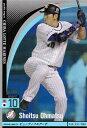 プロ野球カード 【大松尚逸】 2010 オーナーズリーグ 03 グレイト (Great) 千葉ロッテマリーンズ