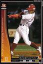 プロ野球カード 【内村賢介】 2010 オーナーズリーグ 03 ノーマル黒 東北楽天ゴールデンイーグルスの商品画像