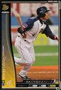 プロ野球カード 【赤田将吾】 2010 オーナーズリーグ 03 ノーマル黒 オリックスバファローズの商品画像