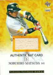 プロ野球カードをお探しなら!プロ野球カード 【松田宣浩】2009 BBM 福岡ソフトバンクホークス ...