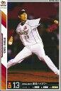 カードファナティックで買える「プロ野球カード★井坂 亮平 2011オーナーズリーグ05 ノーマル白 東北楽天ゴールデンイーグルス」の画像です。価格は21円になります。