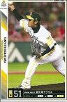 プロ野球カード★金澤 健人 2011オーナーズリーグ05 ノーマル白 福岡ソフトバンクホークス