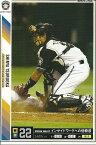 プロ野球カード★鶴岡 慎也 2011オーナーズリーグ05 ノーマル白 北海道日本ハムファイターズ
