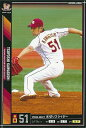 カードファナティックで買える「プロ野球カード★川岸 強 2011オーナーズリーグ05 ノーマル黒 東北楽天ゴールデンイーグルス」の画像です。価格は21円になります。