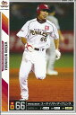 カードファナティックで買える「プロ野球カード★西村弥 2011オーナーズリーグ05 ノーマル白 東北楽天イーグルス」の画像です。価格は21円になります。
