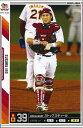 カードファナティックで買える「プロ野球カード★井野 卓 2011オーナーズリーグ05 ノーマル白 東北楽天ゴールデンイーグルス」の画像です。価格は21円になります。