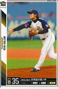 プロ野球カード★比嘉 幹貴 2011オーナーズリーグ05 ノーマル白 オリックス・バファローズの商品画像