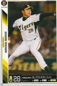 プロ野球カード★福原 忍 2011オーナーズリーグ05 ノーマル白 阪神タイガース