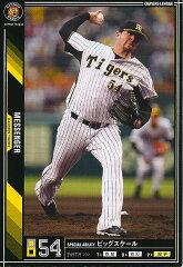 プロ野球オーナーズリーグをお探しなら!プロ野球カード★メッセンジャー 2011オーナーズリーグ...
