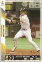 プロ野球カード★長谷川 勇也 2011オーナーズリーグ06 ノーマル白 福岡ソフトバンクホークス