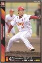 カードファナティックで買える「プロ野球カード★青山 浩二 2011オーナーズリーグ06 ノーマル黒 東北楽天ゴールデンイーグルス」の画像です。価格は21円になります。