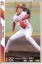カードファナティックで買える「プロ野球カード★戸村 健次 2011オーナーズリーグ06 ノーマル白 東北楽天ゴールデンイーグルス」の画像です。価格は21円になります。