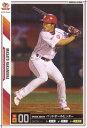 カードファナティックで買える「プロ野球カード★中村 真人 2011オーナーズリーグ06 ノーマル白 東北楽天ゴールデンイーグルス」の画像です。価格は21円になります。