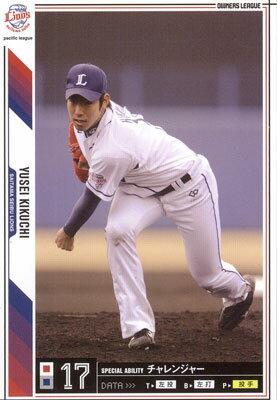 プロ野球カード★菊池 雄星 2011オーナーズリーグ06 ノーマル白 埼玉西武ライオンズ