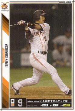 プロ野球カード★亀井 義行 2011オーナーズリーグ06 ノーマル白 読売ジャイアンツ