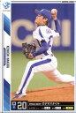 プロ野球カード★中田 賢一 2011オーナーズリーグ06 ノーマル白 中日ドラゴンズ