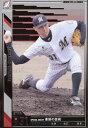 プロ野球カード★渡辺 俊介 2011オーナーズリーグ06 スター 千葉ロッテマリーンズ