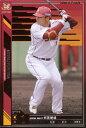 プロ野球カード★岩村 明憲 2011オーナーズリーグ06 スター 東北楽天ゴールデンイーグルスの商品画像