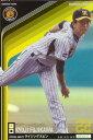 プロ野球カード★藤川 球児 2011オーナーズリーグ06 グレート 阪神タイガース