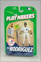 アレックス・ロドリゲス マクファーレンMLB プレイメーカーズ 1 (ヤンキース / バッティング) / Alex Rodriguez