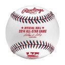 MLBボール ローリングス 2014 オールスターゲーム 公式球 / MLB 2014 All Star Game 紙箱付き!