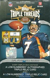 NFLトレカ、NFLカードをお探しなら!【NFLカード】 NFL 2010 Topps Triple Threads ボックス ★...