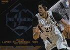 NBA2015-16PaniniLimitedBasketball
