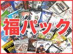 サッカートレーディングカード 【福パック】
