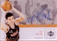 NBA 2002/03 UD Glass Auto Focus / Yao Ming