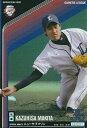 プロ野球カード 牧田和久 2011 オーナーズリーグ07 グレイト 埼玉西武ライオンズの商品画像