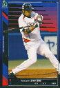 プロ野球カード 畠山和洋 2011 オーナーズリーグ07 スター 東京ヤクルトスワローズ