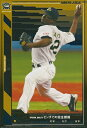 プロ野球カード フィガロ 2011 オーナーズリーグ07 スター オリックスバファローズの商品画像