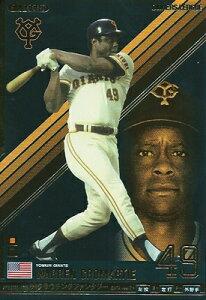 オーナーズリーグをお探しなら!プロ野球カード ウォーレン・クロマティ 2011 オーナーズリーグ...